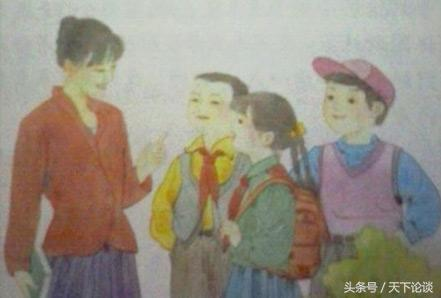 家长给孩子贺词一小报年级的2018年元旦老师难忘的小学v家长小学图片
