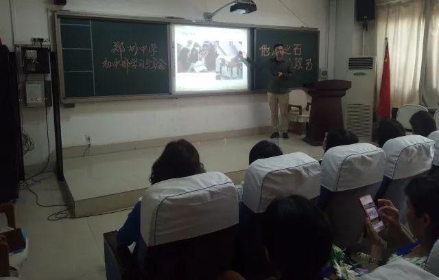 他山之石,攻玉--鄭州小女初中部召開赴清華初中圖片背心生中學圖片