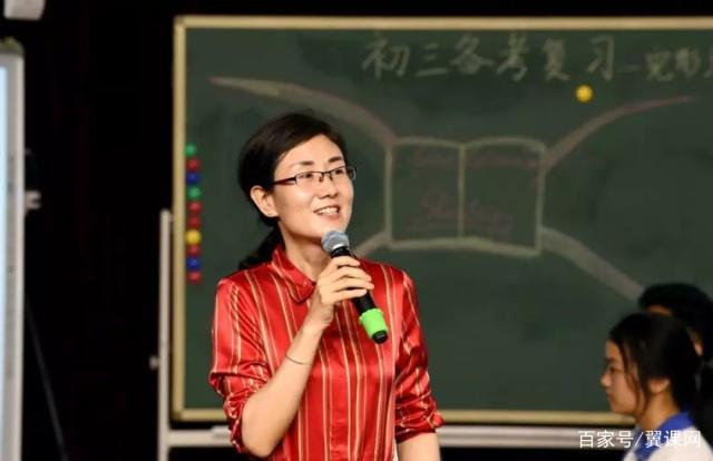 深圳初中英语关键物理力提升初中变化在教师培训电表量工程电学比值图片