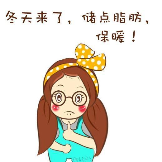 搞笑兔子:我心情情绪时,只靠吃来缓解不好表情表情包爱心手图片