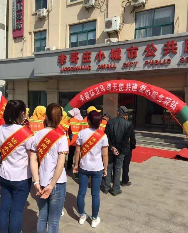 李哥庄医院沽河卫生志愿服务队:环卫工人爱心服务驿站