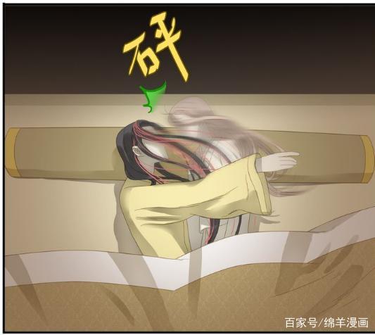 搞笑漫画:阿宝睡觉姿势太a姿势,教主都不了奈何漫画下载N图片