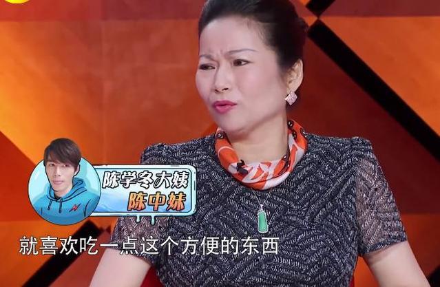陈学冬大姨曝学冬成长史:很心酸,寄养在保姆家,很小就有胃病