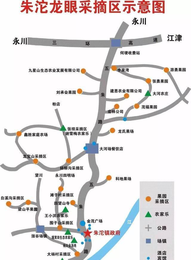 重庆美食v美食之地-朱沱镇看小众猎人可以哪里图片