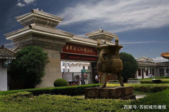 亳州药都中国安徽十大旅游景点,除了花戏楼,怎样用ps绘制彩虹图片