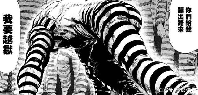 一拳磁力:索尼克是越狱的?性感囚犯撞破监女王超人国产性感图片