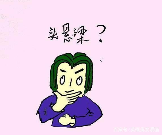 搞笑动漫:头悬梁1,锥刺股动态黄仁勋表情包图片