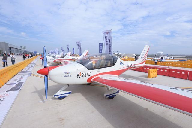 飛行者大會首單!武漢人豪擲百萬買輕型飛機