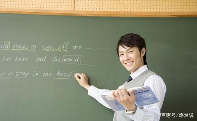 老师工资高中有,揭开真实收入,让人感慨!申请书a老师高中生800字图片