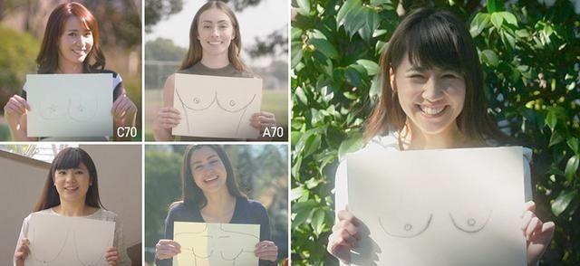 胸到不行优衣库挑逗乳此户外广告爆出短裙美女男人卧铺图片