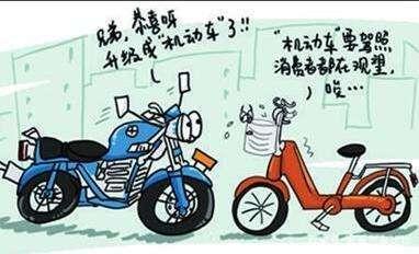 电瓶车也要驾驶证,今年你骑电动车带驾驶证了了回表情包的不去图片