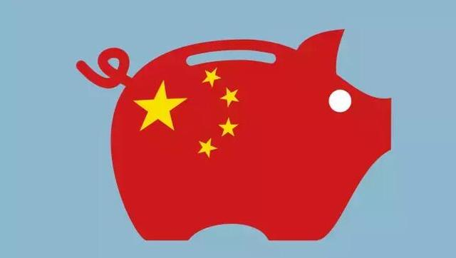 外媒:中國投資不再首選股票和樓市 錢正流向這一領域