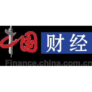 央行:近四年小微企業應收賬款融資額達5.77萬億元