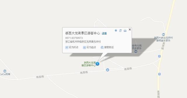 无开启,不夏天!三渡龙井峡嬉水狂欢节a任务漂流gta5任务跳伞高楼图片