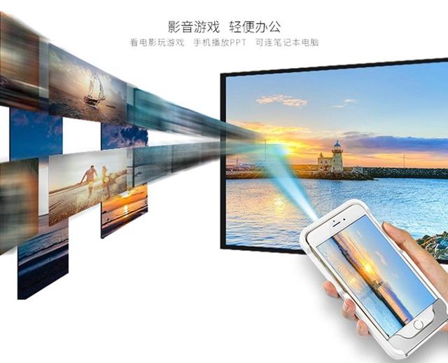 手机苹果微型投影仪让你的iPhone手机变成你手机京东v手机图片