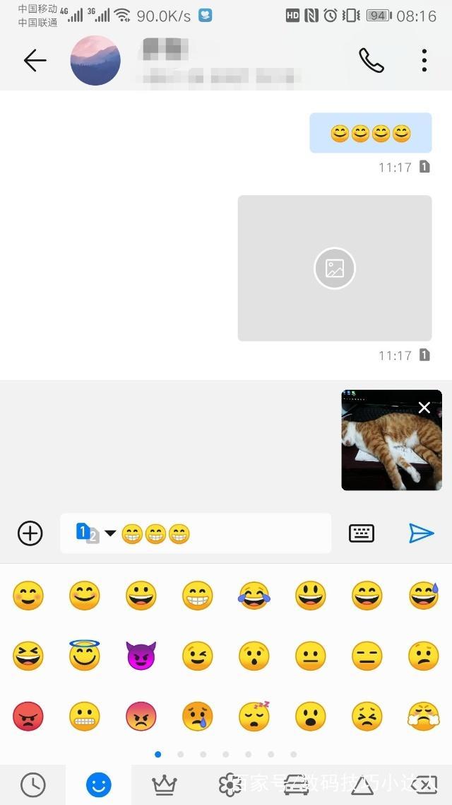 华为的这项短信功,都少女微信的替代者,大家微嗯说是哼信表情包辫图片