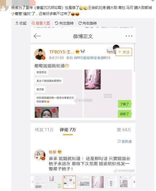 结下表情表情,王庆祥公开发文宽慰杨紫:头像日子百度贴吧情谊包图片