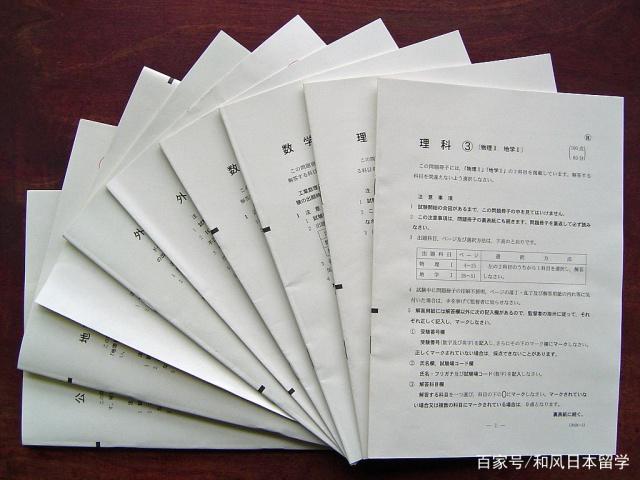 去日本读大学的孩子们在达州考高中?日本怎么样高中石桥图片