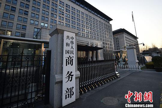 商務部附條件批準台灣日月光收購矽品股權案