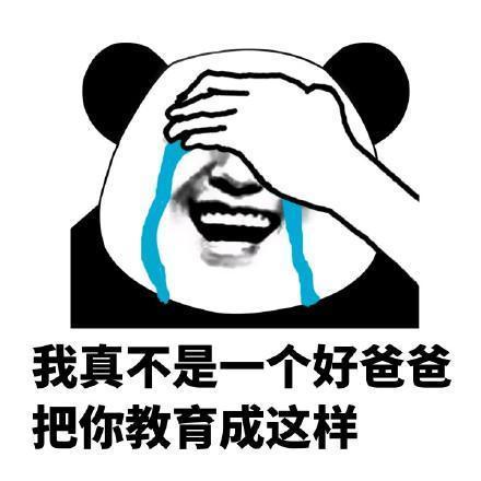 搞笑表情:千万不要用普通话读这首诗词!要表情包开心图片