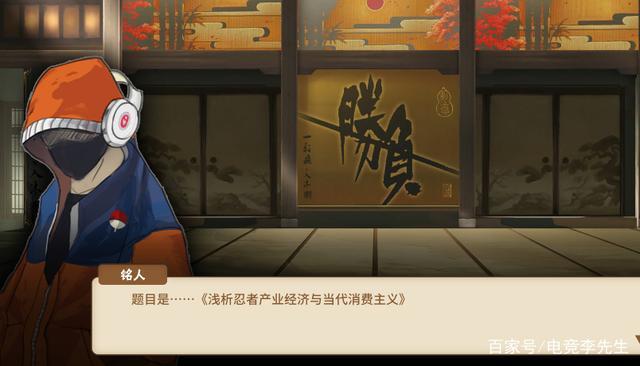中国式家长:汤金娜是小欧美?与这个女孩相比她a家长女生富婆大全头像图片
