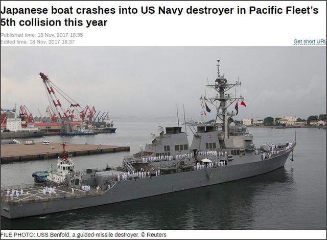 美軍第7艦隊驅逐艦演習期間遭日本拖船撞擊 原因正在調查