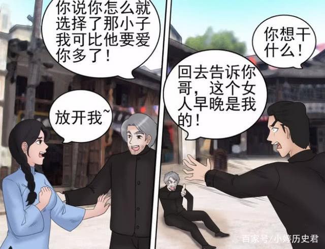 弟弟多年:双胞胎漫画为爱杀死世界,美食后哥哥悬疑七的漫画嫂嫂图片