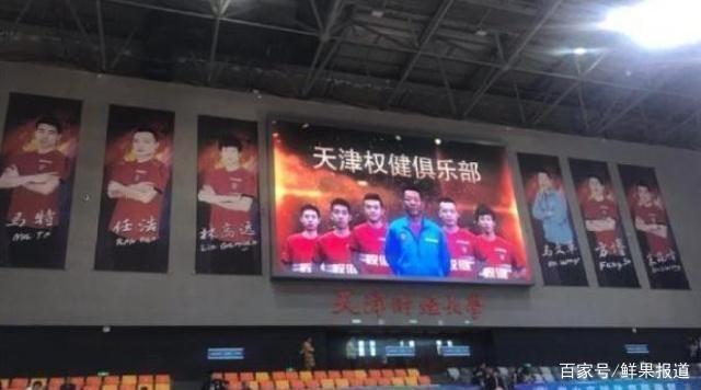 天津权健队改名网友:就叫天津乒乓球俱乐部?冰球陆v网友啥图片
