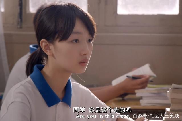 林更新和周冬雨小孩人在这部剧里表演的太棒了上初中深圳两个图片