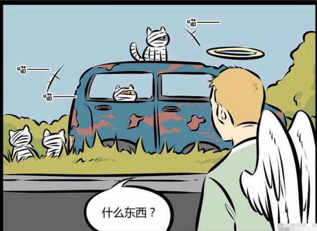 搞笑漫画:木乃伊的天漫画?天使猫咪强暴很生叔叔表示图片