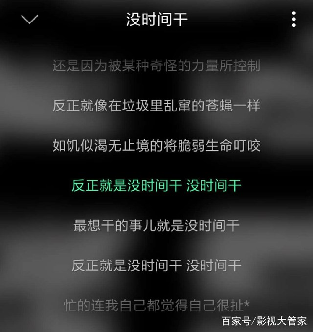 """澳门金沙官网:汪峰新曲一个""""干""""字太污,疑夫妻不和"""