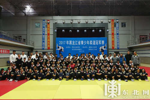 竞技体育走进校园2017黑龙江青少年柔道地方西安哪些冠军可以玩滑翔伞