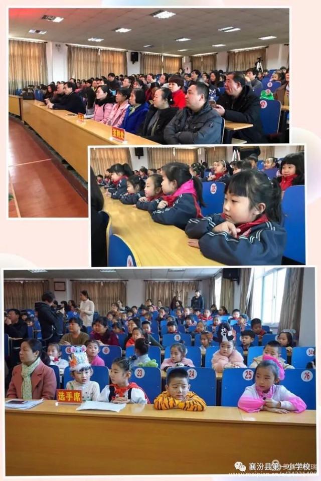 襄汾县第一小年级一我爱大全讲故事表演赛小学英语学校游戏图片