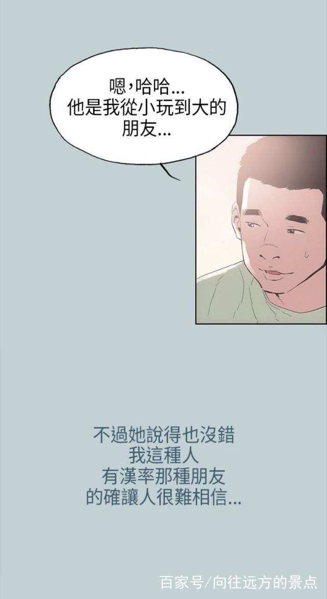 愉快的v漫画漫画第二季在线观看全集老耽美漫画图片