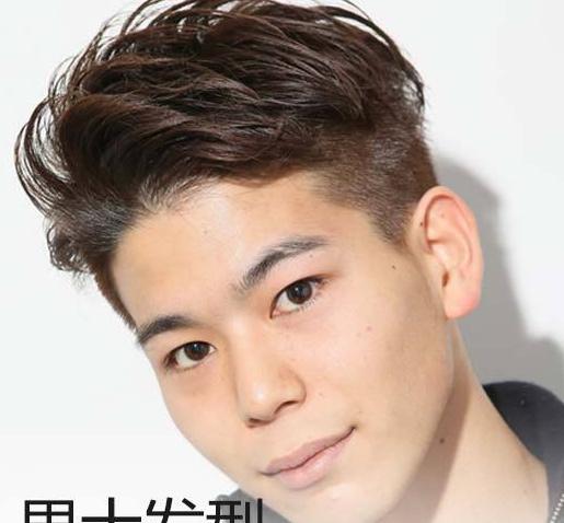 发型发型已婚|头发中分男生短发简单a发型帅气女式精选男士