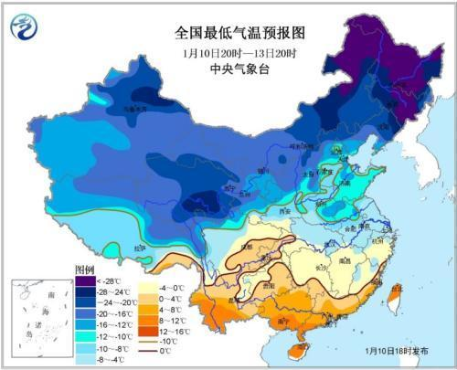 中東部氣溫持續偏低 12-13日北方和南方氣溫回升