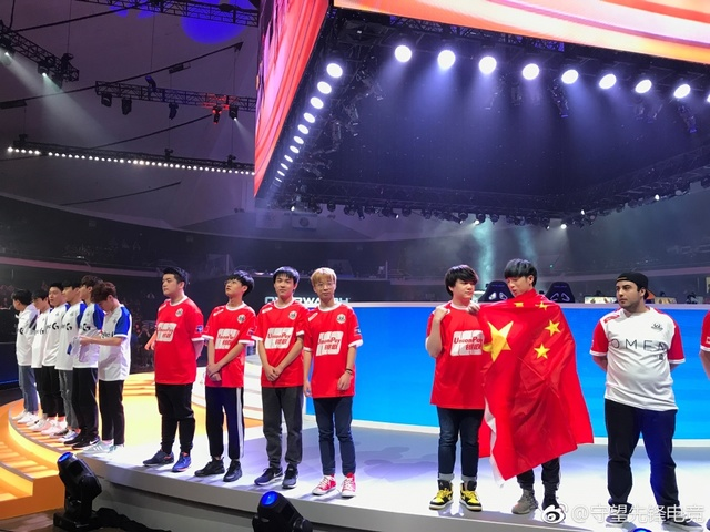 守望先鋒世界盃:中國隊1:3不敵法國隊