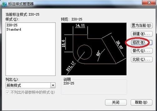 在CAD中致命Φcad打出出错误弹图片