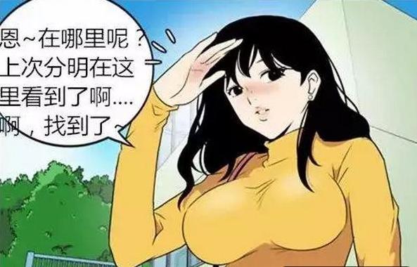 搞笑漫画:喜欢和丑女交朋友的丸子女,却一直找和心机漫画团子图片