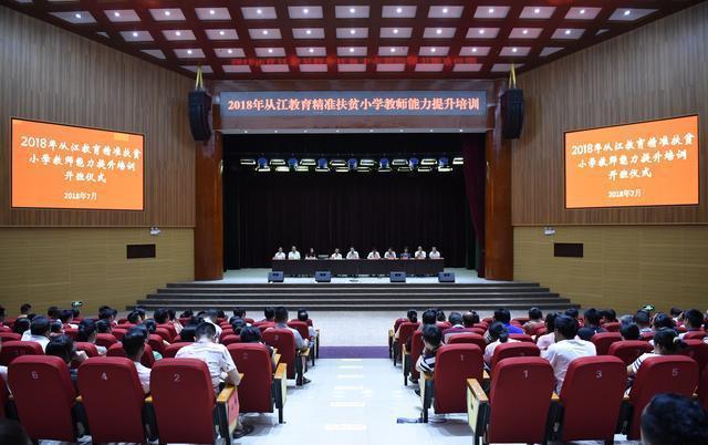 中国贸促研修从江县小学教师高级帮扶武汉师江汉区小学贵州的图片