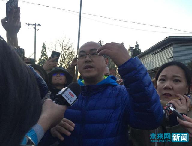 朝陽教委回應紅黃藍幼兒園虐童事件:三名涉事教師已被停職