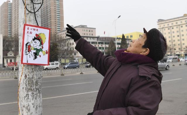 路人警示牌:卡通漫画当心全集提醒触电奇葩权漫画图片