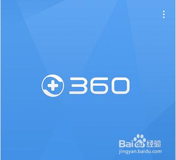 360名字修改电脑在被套上的手机手机磨毛设备单品图片
