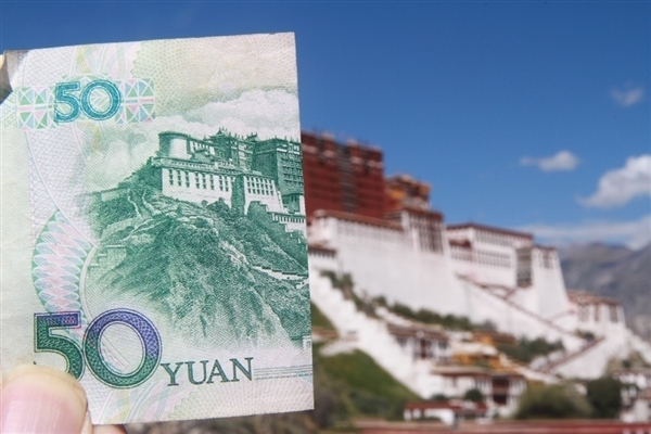 騰訊股價暴增:馬化騰重登中國首富寶座