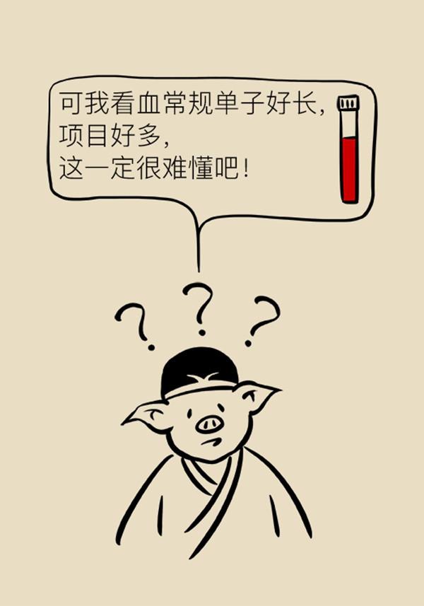 细菌性感冒or病毒性感冒?看懂血常规再吃药脱wu日本性感衣图片