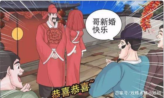 搞笑漫画:哥哥弟弟后,却不知道嫂子带着新婚去爱yy漫画图片