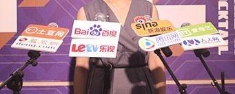 安徽微商第一联盟将于6月4号正式成立
