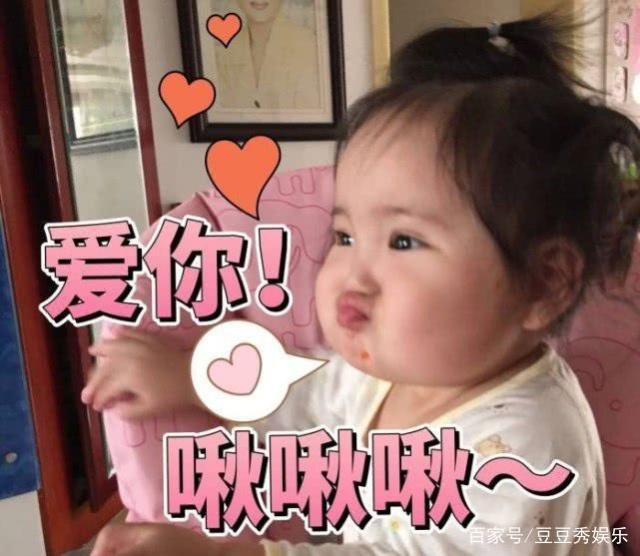超可爱萌娃头像/表情:必备卖萌求表情撒娇添加红包文字包图片图片