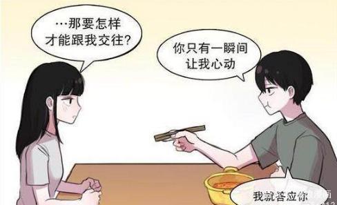 搞笑漫画:一瞬间的产卵百度心动云盘漫画图片