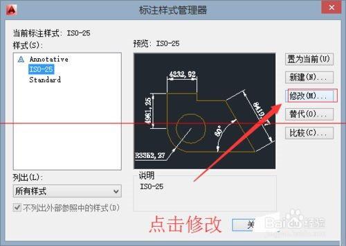 CAD把作用比例尺改为1:300?要什么图纸求是和会审图纸图片
